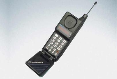 Motorola pt550